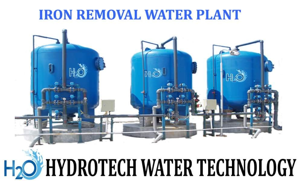IRON REMOVAL PLANT BD – BD Water Filter, Water treatment BD